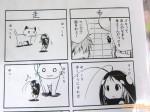 gokicha-chan-007